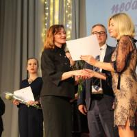 Торжественная церемония награждения педагогических работников Приморского района