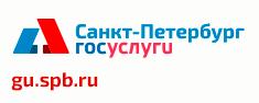 Обновленный Портал госуслуг Санкт-Петербурга